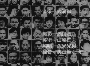O rosto de outrem: Multiplicaçom das caras durante os créditos